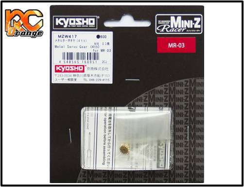 KYOSHO - MZW417 - Pignon de direction n°4 en Metal pour MR03