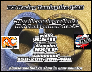 DS RACING TIRE MINI Z 1 28 PUB RCP TRACK RUBBER