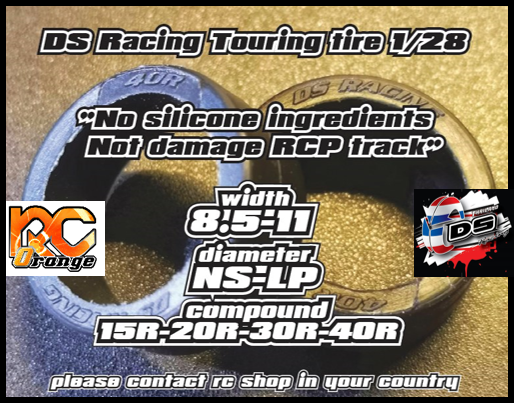 DS RACING TIRE MINI Z 1 28 PUB RCP TRACK RUBBER